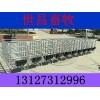 母猪保胎栏母猪圈养栏母猪养殖设备定位栏限位栏优质生产厂家