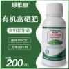 有机富硒肥 适用于粮食瓜果蔬菜等作物 改善作物品质