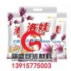 上海防潮复合袋