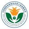 2019北京休闲食品展会-北京进口食品展会