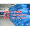 3,4-二甲氧基苯乙胺原料药工厂直销与价格