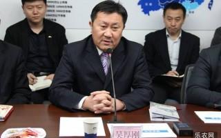 中国证监会惩罚獐子岛会计伪造 副董事长吴厚刚被采用终生市场禁入具体措施