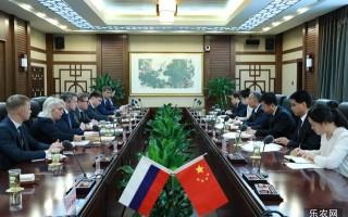 马有祥接见俄罗斯农业部副部长列文和经济发展部部长马克西莫夫