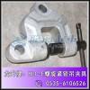 HLC-2E/2吨双眼螺旋锁紧吊夹具,型钢吊装横向拉