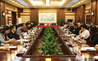 马有祥参加中菲农牧业协同工作组第六次大会