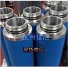 DONAIDSON P-SRF30/50滤芯杭州佳洁