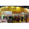 2019第十九届中国(北京)国际食品饮料展览会