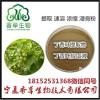 丁香叶提取物10:1 宁夏厂家供应丁香叶提取液 丁香叶粉价格