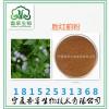 朝鲜蓟提取物10:1 洋蓟提取物 朝鲜蓟粉 水溶性洋蓟粉