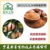 长香果提取物10:1长香果浓缩粉 玉果速溶粉 肉豆蔻提取物