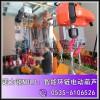 现货500kg智能电动葫芦安装在龙门吊/悬臂吊/折臂吊上