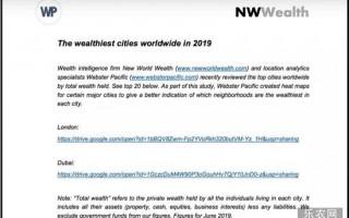 """全球最""""壕""""城市排行榜:前20中国占4席 有你家乡吗"""