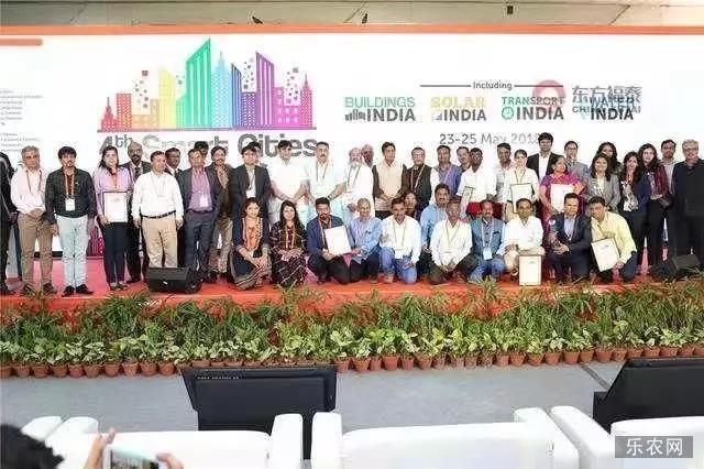 ▲2018年印度智慧城市展及高峰会。资料图