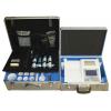 蜂蜜品质安全综合检测仪CSY-DS8062