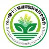 十三载春秋轮回,湖南农资博览会一年一届,如今已步入第十三届