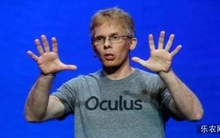 传奇工程师卡不再担任Oculus CTO 投身通用AI研究