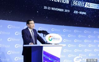 工信部苗圩:全国5G基站已达11.3万个 5G用户87万