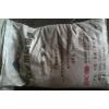 硫酸钾 农业 罗布泊