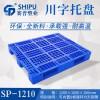 广安塑料卡板厂家 四川塑料卡板厂家 食品塑料卡板厂家