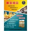增加鸡采食量的办法,鸡采食量下降用啥药,迅速提高鸡采食量