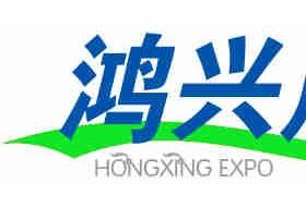 2020中国宁夏农资交易会|中国植保器械展会|西北农药展