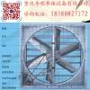 负压风机 养殖设备 风机 养殖风机 负压式风机 方形负压风机