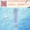 温湿度计列表式温湿度计 时钟温湿度计
