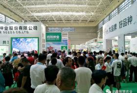 2020新疆昌吉种子会丨新疆昌吉智慧农业、农资展览会