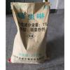 1%噻虫啉微囊粉剂林业防治 厂家发货