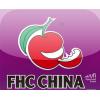 2020上海第二十四届FHC高端进口牛羊肉食品展