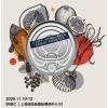 2020上海FHC罐头水果展/自助自热食品展