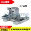 5吨FR无尘带滑动台爪式千斤顶 半导体设备位置微调千斤顶