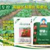 苗哥帮优套装草莓育苗促进生长养根壮苗期叶面肥提苗防治死颗烂根