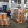 聚苯乙烯磺酸钠生产车间直发到货快厂家供应