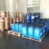 灭草松二十五公斤桶装厂家物流