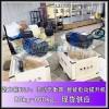 NOLD-IL80电动平衡器,诺力顿智能平衡器现货