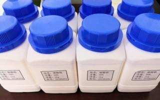 碳酸铯99.9%国产试剂生产厂家排名