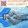绑笼钳 养殖设备 半自动绑笼钳 组笼钳 扎笼钳