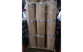 硫氰酸红霉素原料湖北厂家 现货供应