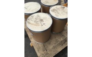 磷霉素钙工厂生产 磷霉素钙价格