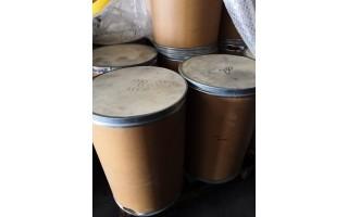 甲氧苄啶国产原料 厂家现货供应