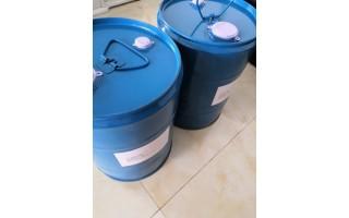 七氟甲醚菊酯厂家大量供应 1130296-65-9