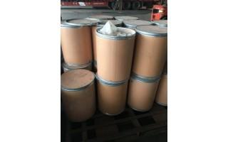 厂家新货咪鲜胺锰盐50% 75747-77-2