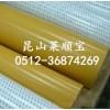 德莎(tesa)51908 德莎4863 经销 价格 正品