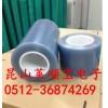 台州厂家:抗静电PE保护膜 抗静电低粘保护膜莱顺抗静电保护膜