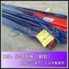 KH-100轨道系统(钢轨),保质12个月现货