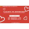 老龄产业展 2021济南国际养老展 中国老年用品展会