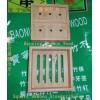 重竹全竹方形蒸笼19.5cm