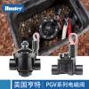 美国亨特PGV101电磁阀 喷灌电磁阀