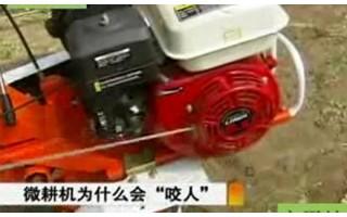 独轮微耕机大全价格表独轮微耕机配件独轮微耕机视频观看
